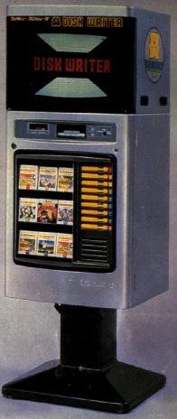 musée retro : le Famicom Disk System
