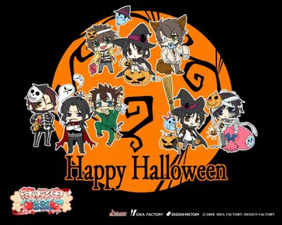 Shinsengumi, déguisements et Halloween