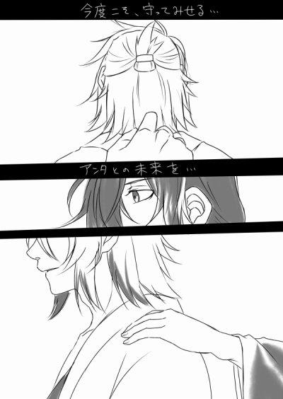 Mini doujin Okita x Saito (partie 1)