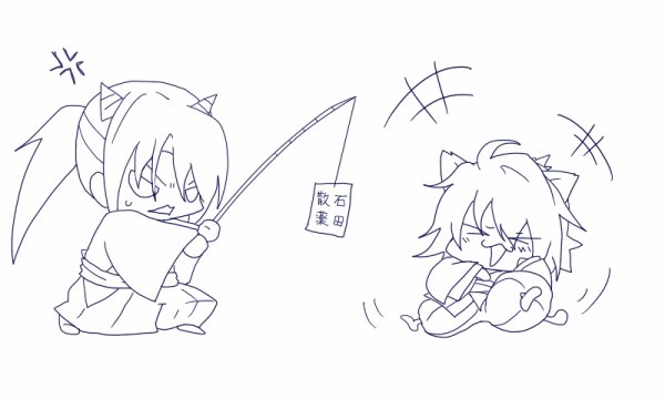 Appât à Saito