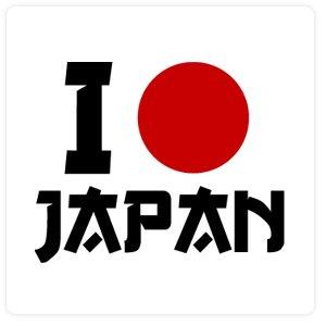 日本 が 大好きです !!