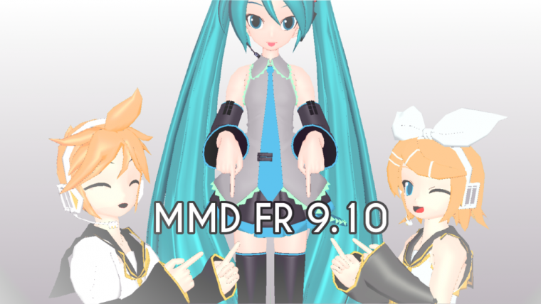 MikuMikuDance 9.10 FR disponible en DL