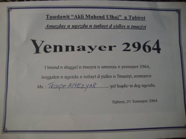 muslim-numidia  fête ses 27 ans demain, pense à lui offrir un cadeau.Aujourd'hui à 23:40