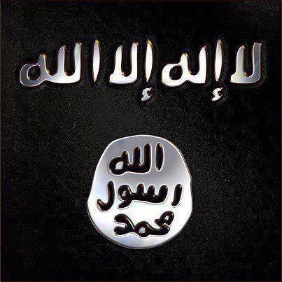 Sourate 112 AL-IHLAS (LE MONOTHEISME PUR)  4 versets Pré-Hégire