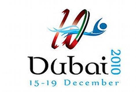Championnats du Monde Petit Bassin  à Dubaï