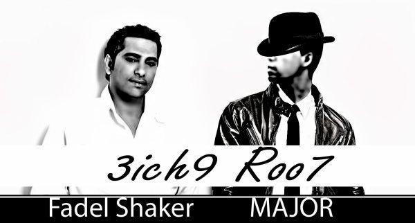 Major Feat Fadl Shaker
