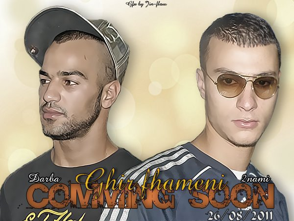 Darba Feat 2nami   Ghir Fhamni  Coming soon