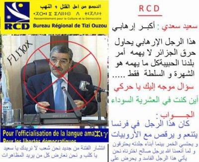 le grand téroriste en algérie
