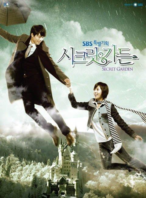 Affiche de dramas : Secret Garden