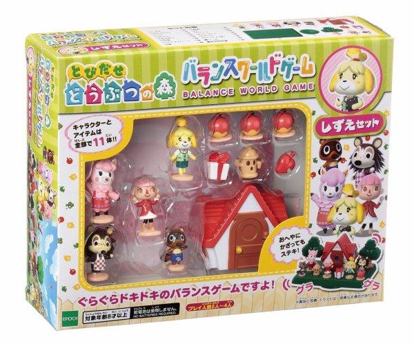 Produits Derives Animal Crossing Peluches Et Figurines
