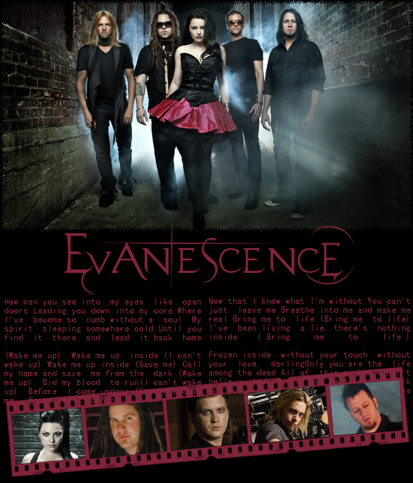 ∞ Evanescence
