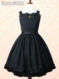 Ma première robe: Adelheid JSK