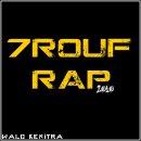 Photo de 7rouf-rap