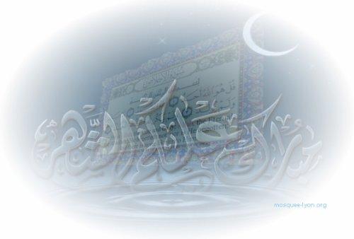 Des bonnes oeuvres pendant Ramadan