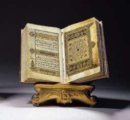 L'abrogation dans le Coran