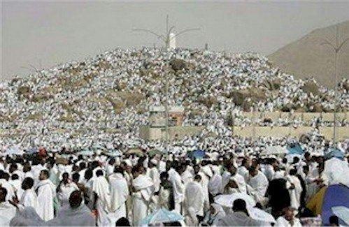 Le jour d'arafat <3