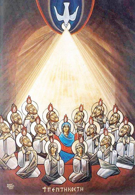 Mon message de Pentecôte *