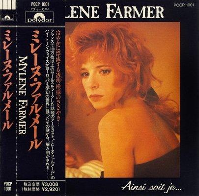 "CD ""Ainsi soit-je"" import Japon"