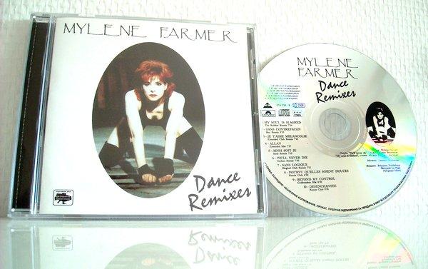 Dance Remixes (import Ukraine)