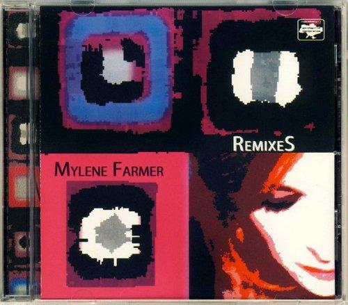 """RemixeS"" import Ukraine"
