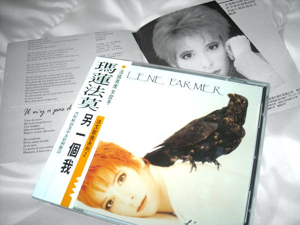 "Album ""L'Autre..."" import Taïwan"