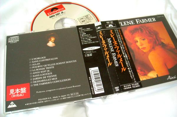 """CD Promo import Japon """"Ainsi soit-je"""""""
