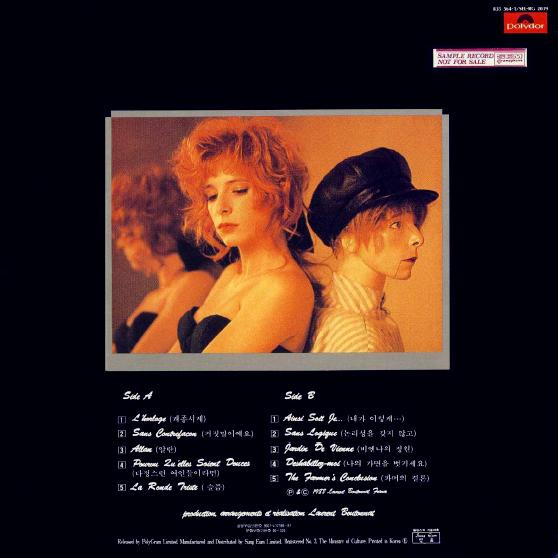"""Ainsi soit-je"" 33 Tours Promo Corée"