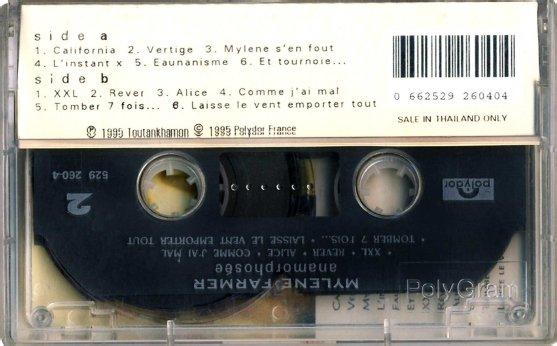 """Retour de maternité + Cassette """"Anamorphosée"""" Thaïlande"""