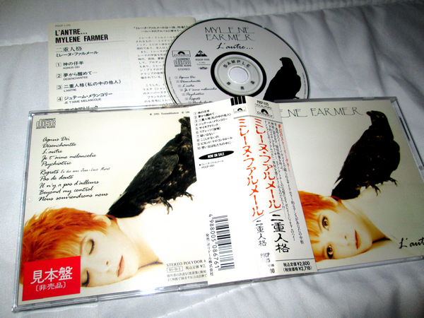 "Album ""L'autre"" CD import Japon PROMO"