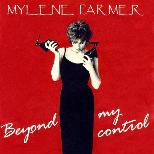 """Beyond my control"" 45 tours import Allemagne"