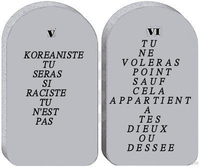 LES DIX COMMANDEMENT DU BON KOREANISTE!