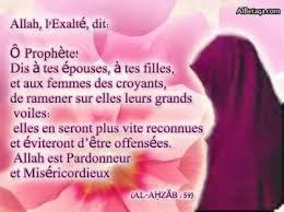 A lire attentivement pour les musulmane!!!!!