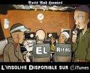 Photo de El-Rital-OfficielYouTube