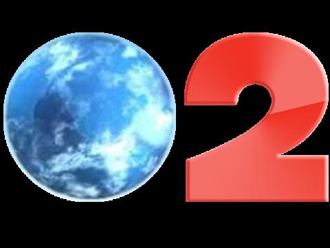 Reproduction du logo journal de 13h et 20h France 2 1994.