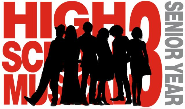 High School Musical 3 (HSM3) : nos années lycée .