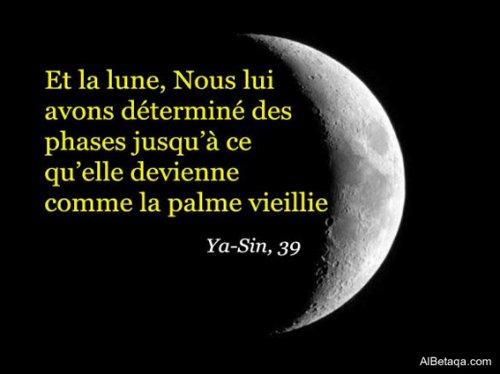 Les miracles de coran a propos la lune