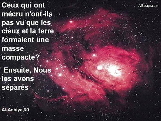 les miracles du coran (le big-bang)