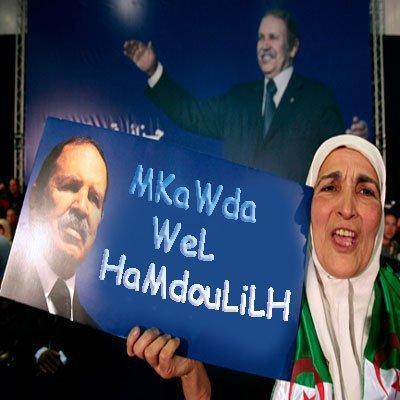 FUGI MKAWDA WEL HAMDOULAH  (2011)
