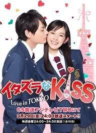 Itazura na kiss love in Tokyo (J-drama)