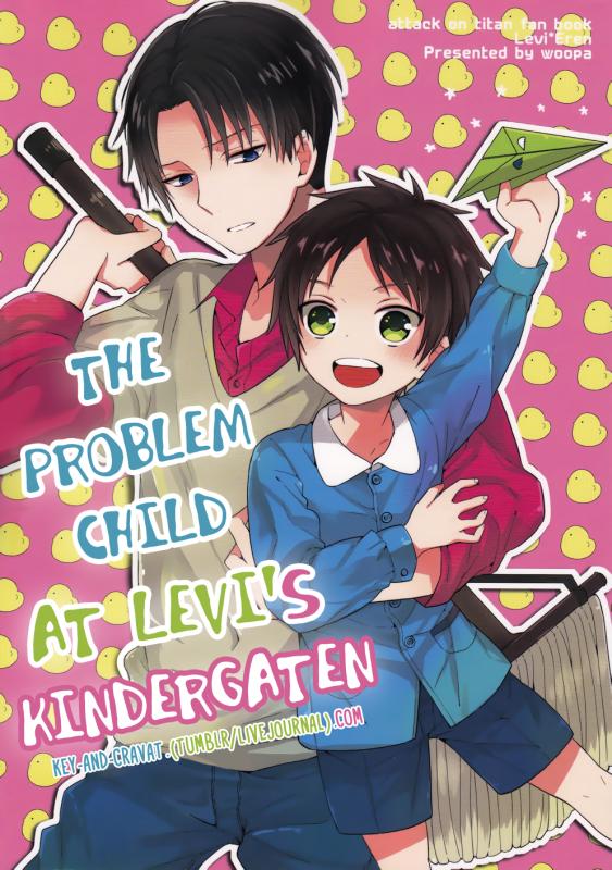 Doujin Eren x Levi: Levi Youchien No Mondaiji (Le problème des enfants à la martenelle de Levi)