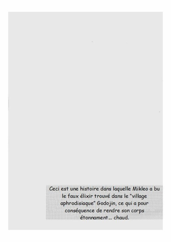 Doujin Sorey x Mikleo : Datte dare mo Oshiete Kurenai