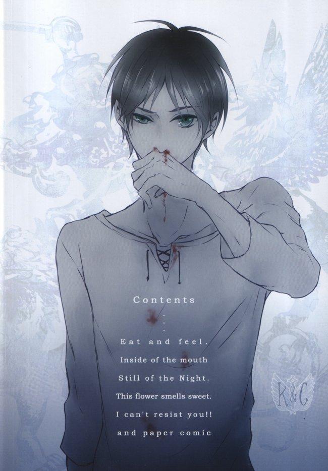 Doujin Levi x Eren: I can't resist you (je ne peux pas te résister) *****