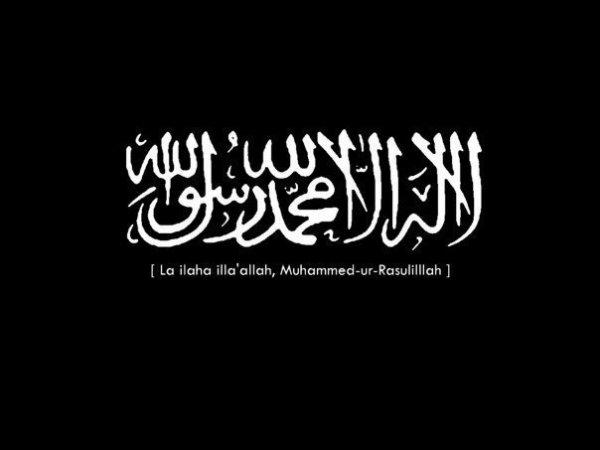 A PARTiR DU MOMENT OU TU PRONONCES LA iLAHA iLLA-LLAH MUHAMMADU'N RASULU-LLAH TA PEUR DE PERSONNE