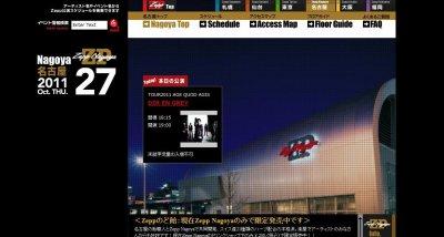 Dir en Grey - 27 octobre -  Zepp Nagoya