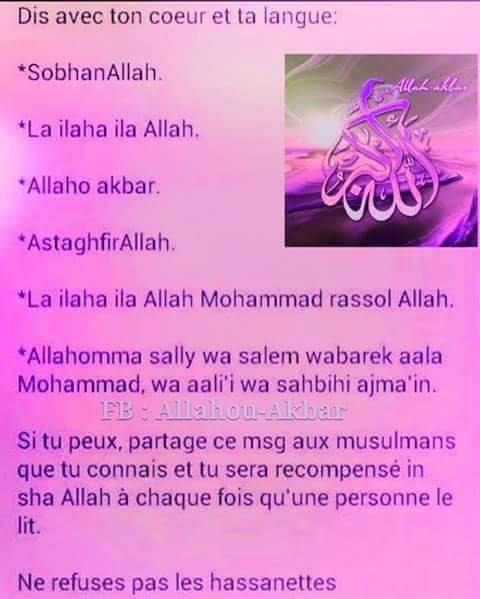 soubhan allah ;deux mots chere au tout puissant, légère sur la langue(facile a dire), mais lourde dans la balance(de l'au-dela)^^