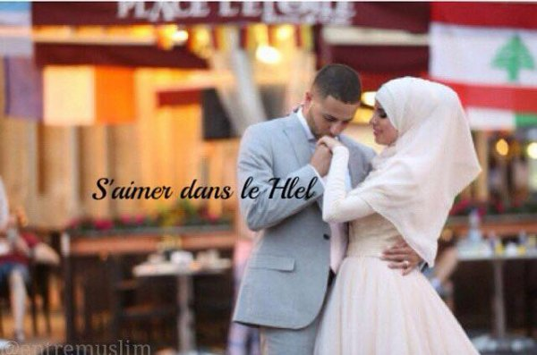 Qu'Allah vous donne cette joie, ce bonheur d'avoir trouver votre moitié, qu'Allah vous comble d'amour dans votre vie à deux, qu'Allah vous accorde une descendance pieuse ❤