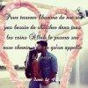 Pour trouver l'homme de ma vie pas besoin de chercher dans tous les coins Allah le posera sur mon chemin c'est ce qu'on appelle le destin