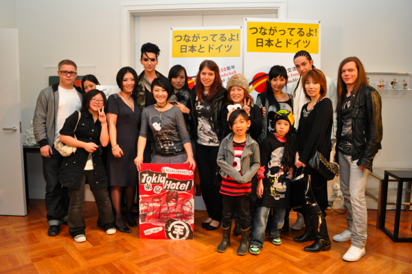 Tokio, Japon - meet & greet (13.12.10)
