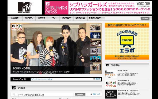 Les garçons sur la page principale MTV Japon