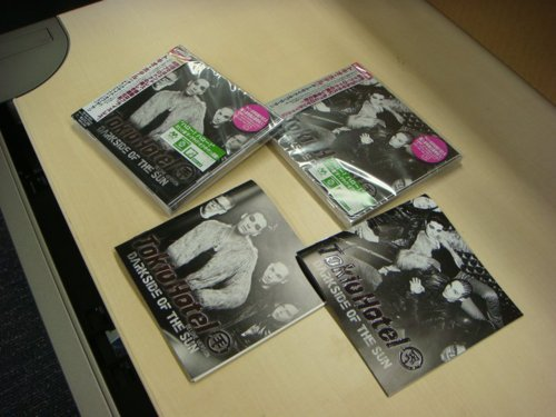 "L'album ""Darside of the sun"" au Japon ."